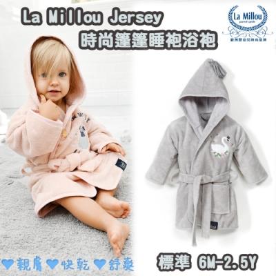 La Millou 篷篷嬰兒兒童睡袍浴袍_標準6M-2.5Y-芭蕾舞天鵝(銀河星空灰)