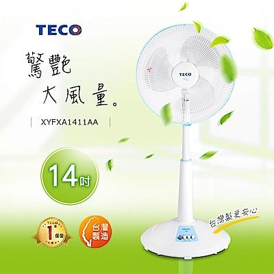東元 14吋機械式風扇 XYFXA1411AA