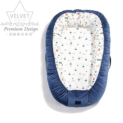 La Millou Velvet頂級棉柔系列-嬰兒睡窩/床中床-海灘小象(藍)-舒柔藏青