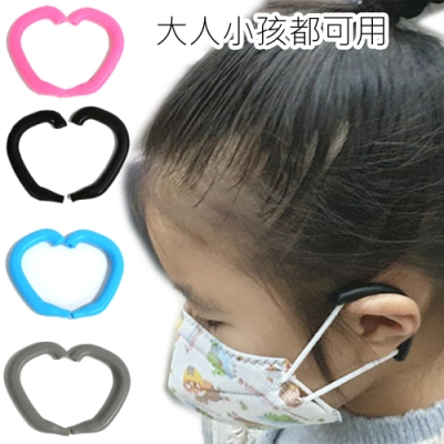 Mask Silicone Ear Guides 矽膠彎式口罩護耳套(8入/4對)