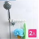 【KM生活】多用途浴室蓮蓬頭沐浴球掛架(2入/組)