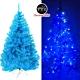 摩達客 台灣製8呎/8尺豪華版晶透藍系聖誕樹(不含飾品)+100燈LED燈藍白光3串 product thumbnail 1