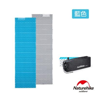 Naturehike 單人耐壓蛋巢型折疊防潮墊 睡墊 加厚款2.5cm 藍色-急