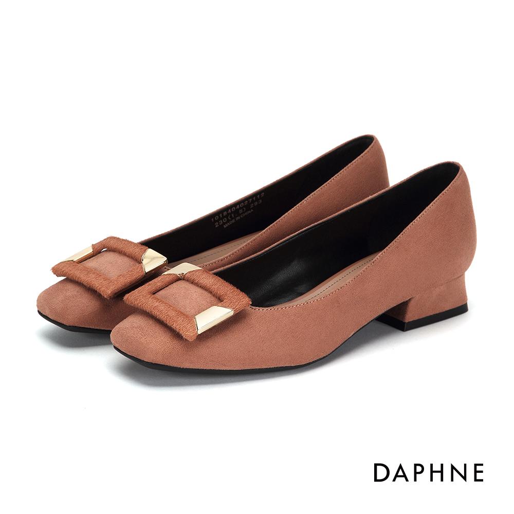 達芙妮DAPHNE 低跟鞋-絨毛方釦金屬時尚低跟鞋-粉膚