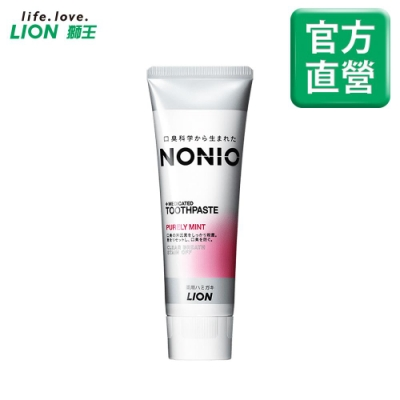 日本獅王LION NONIO終結口氣牙膏 甜梨玫瑰 130g