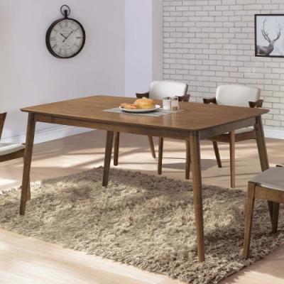 H&D 莎莉淺胡桃5尺餐桌