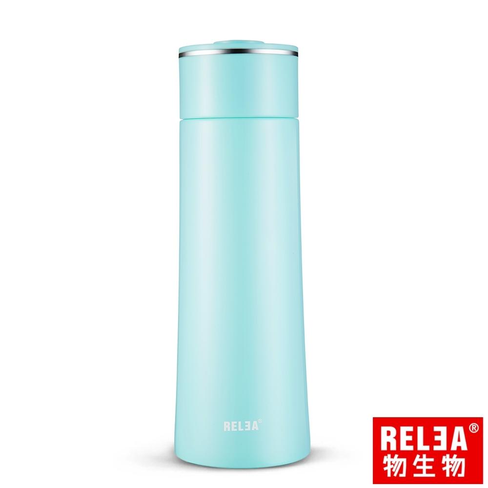 RELEA 物生物 漫雪304不鏽鋼真空保溫杯400ml(碧藍色)