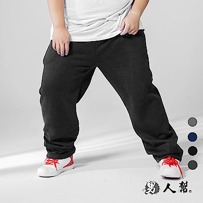男人幫大尺碼K0592*原色經典休閒棉褲素面休閒棉褲加厚款式台灣製造