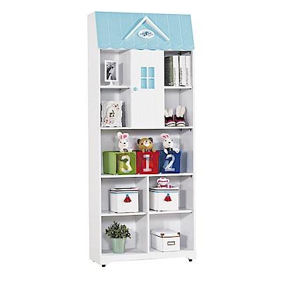 品家居 艾文2.7尺開放式書櫃(二色可選)-82x31.5x203cm-免組