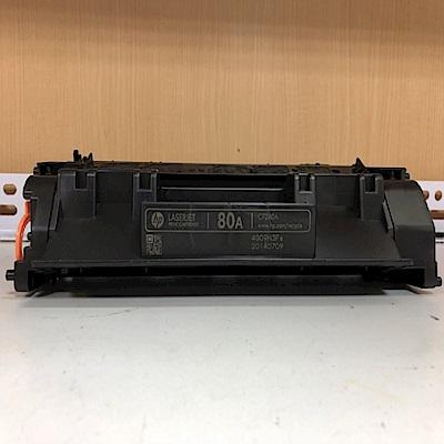 HP CF280A 原廠裸裝黑色碳粉匣 (無原廠外盒)