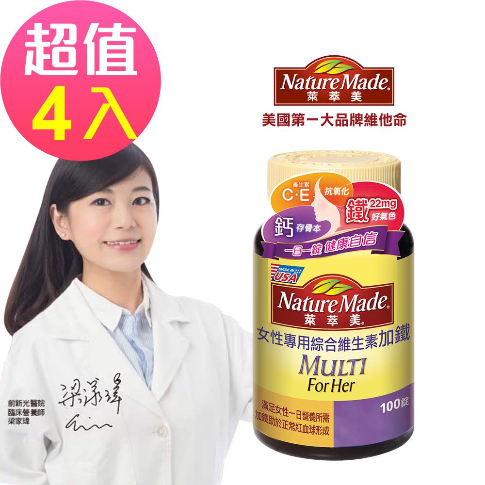 萊萃美 女性專用綜合維生素加鐵錠(100錠) 4入組