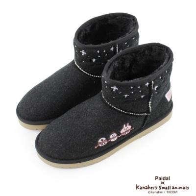 Paidalx卡娜赫拉的小動物內鋪毛短筒雪靴-黑