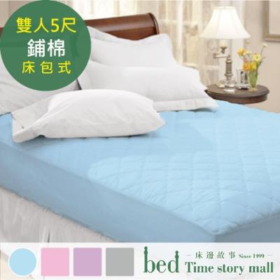 bedtime story 超Q果凍色保潔墊-雙人一般5尺-床包式