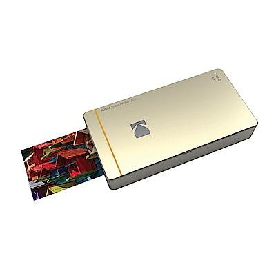 KODAK PM-210 印相機 隨身口袋型照片印列印機公司貨 金色