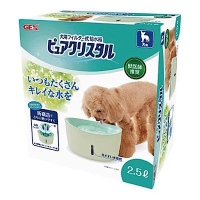 GEX 視窗型 犬用淨水飲水器 2.5L【57271】