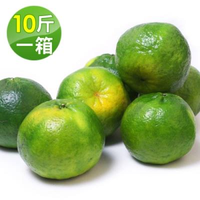 愛上水果 台灣青皮椪柑*1箱(25A/10斤/約30顆/箱)