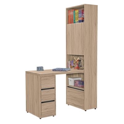 文創集 納多德 現代4尺單門四抽書桌+書櫃組合-120x60x197cm免組
