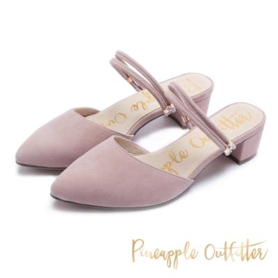 Pineapple Outfitter 知性優雅 尖頭兩穿式跟鞋-粉色