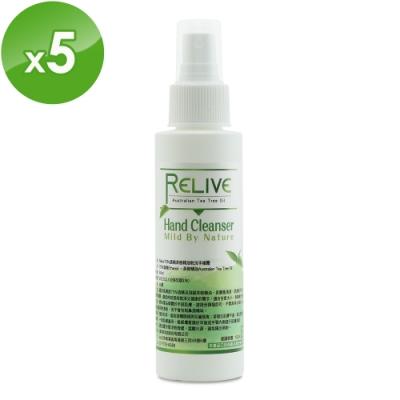 RELIVE 75%酒精茶樹精油乾洗手噴霧80ml*5