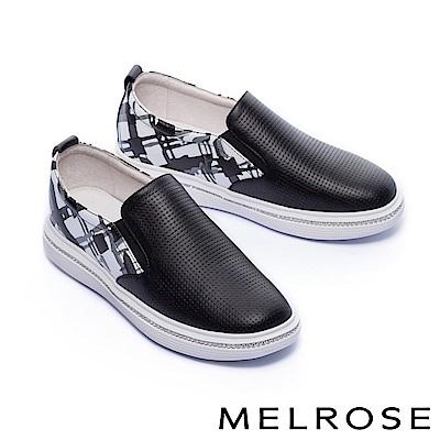 休閒鞋 MELROSE 率性獨特撞色水鑽全真皮厚底休閒鞋-黑