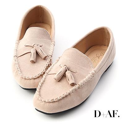 D+AF 學院穿搭.小流蘇絨料平底樂福鞋*米