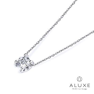 ALUXE 亞立詩 18K金0.50克拉FVS2 經典鑽石項鍊