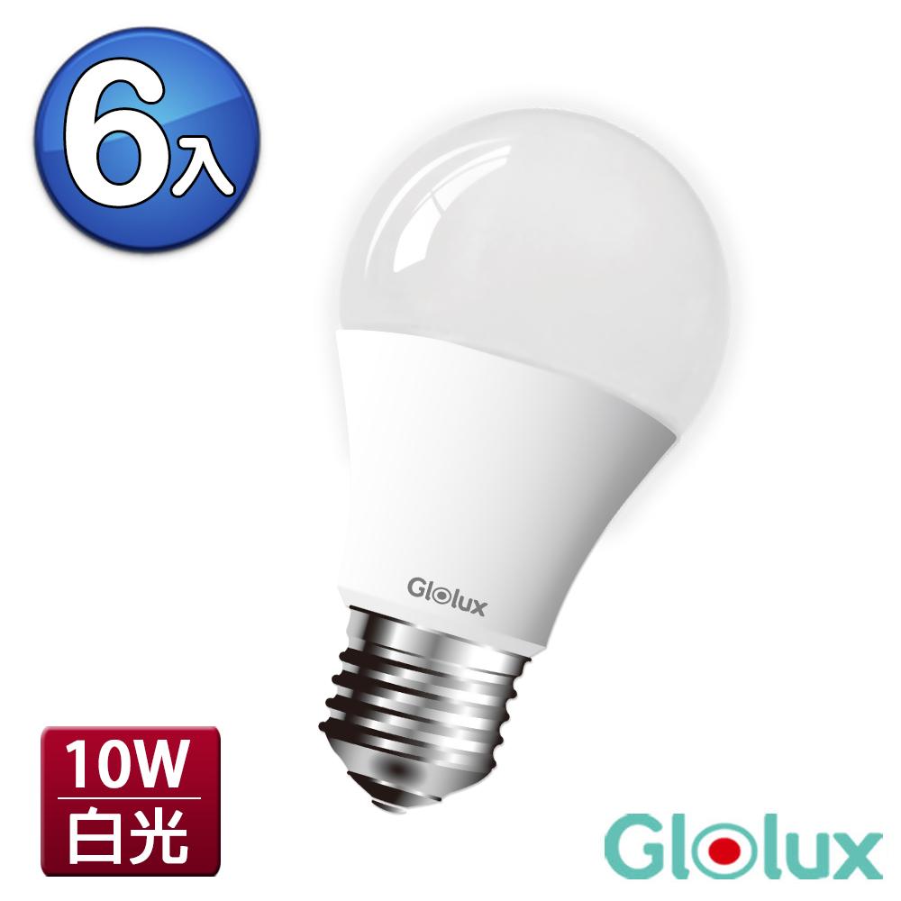 【Glolux】北美品牌10W超高亮度LED燈泡(6入)