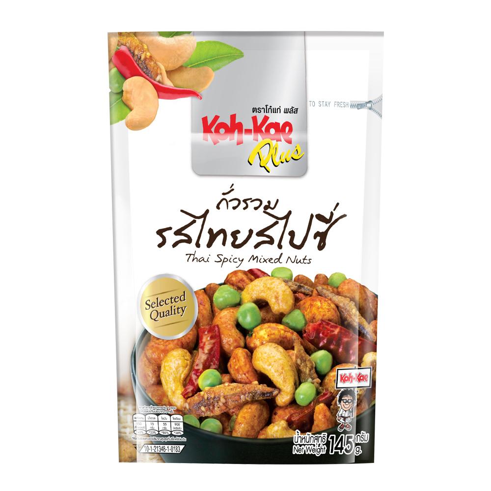 大哥 泰式辣味綜合堅果豆(145g)