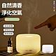 hald 日系精油香薰機 小夜燈加濕器 超聲波 水氧機 香氛擴香機 芳療機 product thumbnail 1