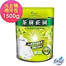 茶樹莊園 茶樹超濃縮洗衣精補充包 1500g