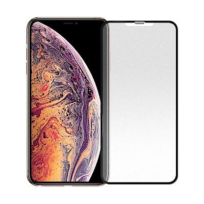 【SHOWHAN】iPhone Xs Max 2.5D電競級霧面滿版滿膠9H鋼化玻璃貼/黑
