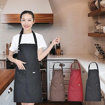 日創優品 時尚可調整肩帶長度工作圍裙/圍裙