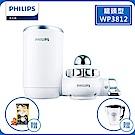 PHILIPS 飛利浦 日本原裝五重超濾複合濾芯淨水器 龍頭型WP3812(贈原廠濾水壺)