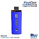 【二代科技藍】FastCast-36B全自動雙核無線影音鏡像器(送4大好禮)