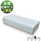 House Door 涼感表布 冰晶凝膠記憶枕-工學型(1入)