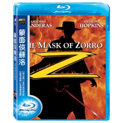 蒙面俠蘇洛 The Mask of Zorro 藍光 BD