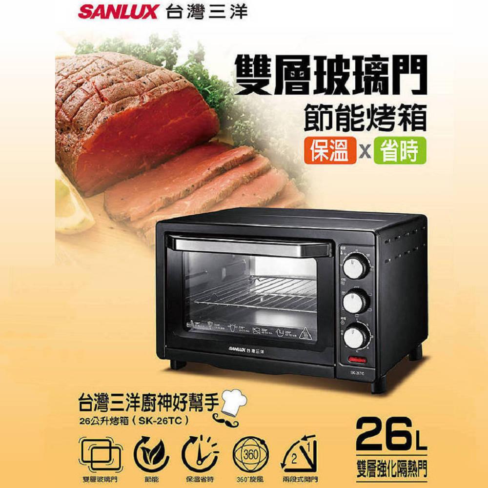 SANLUX 台灣三洋26L 電烤箱SK-26TC