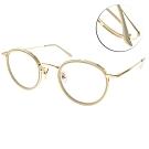 NINE ACCORD光學眼鏡  韓系簡約圓框款/米白-金 #TI-MIEN C1