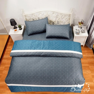 BUTTERFLY-台製40支紗純棉-雙人6x7尺鋪棉兩用被-希望樹-灰