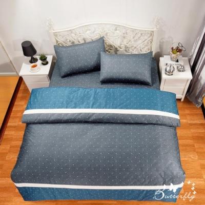 BUTTERFLY-台製40支紗純棉-單人4.5x6.5尺薄式被套-希望樹-灰