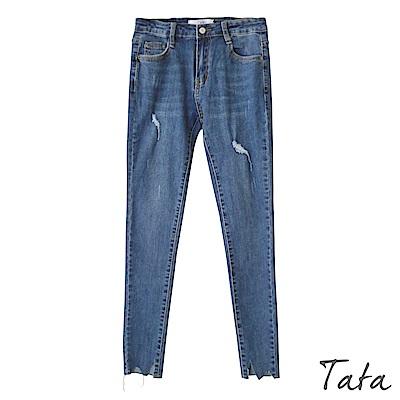 九分不規則刷破窄管牛仔褲 TATA