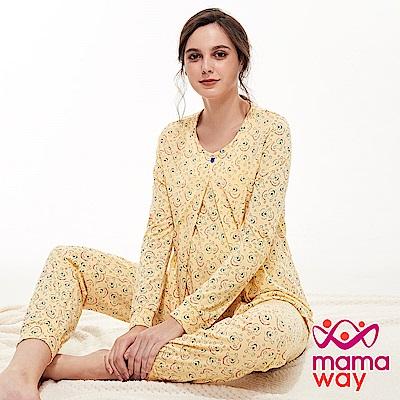 mamaway媽媽餵 歡樂維尼孕哺居家服組(長袖+長褲)