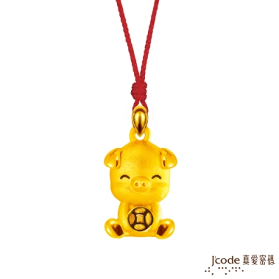 J code真愛密碼 真愛-招財小豬黃金墜子-立體硬金款 送項鍊
