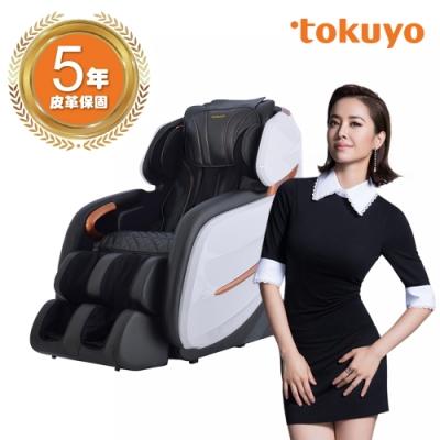tokuyo SS-Beauty 豪美椅 TC-679 按摩椅(SMT寧靜按摩工藝)