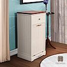 漢妮Hampton艾爾莎多功能儲物櫃 (內附塑膠筒)-50x40x102cm