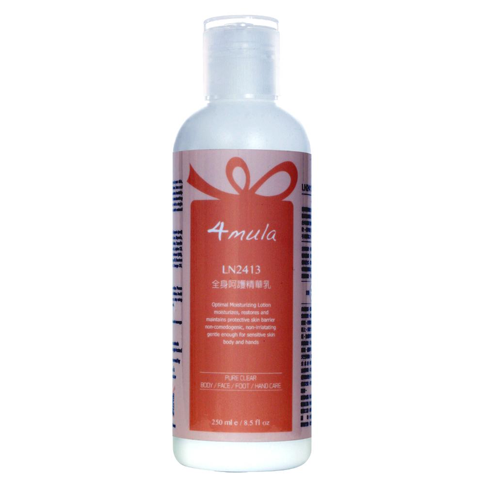 4mula 膚慕蕾 身體清潔系列 全身呵護精華乳 (250ml)
