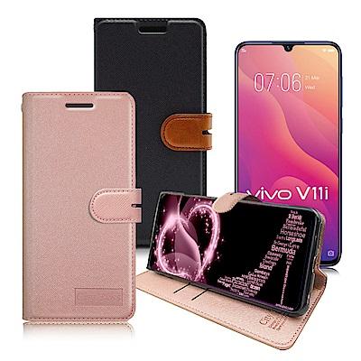 CITY  ViVo V11 /  V11i  浪漫都會手機皮套