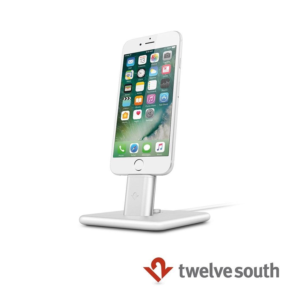 Twelve South HiRise Deluxe 2 iPhone 充電立架 -銀色