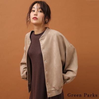 Green Parks 率性人造麂皮夾克外套