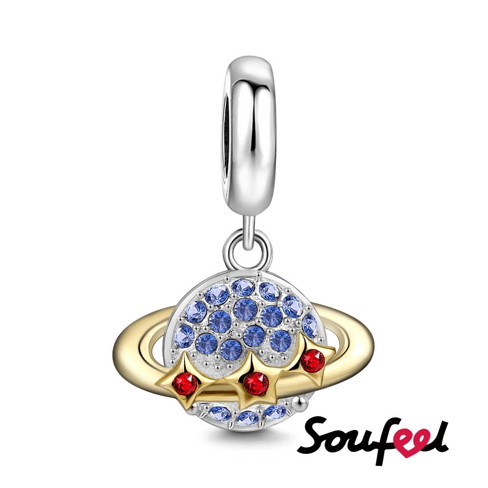 SOUFEEL索菲爾 925純銀珠飾 宇宙 吊飾